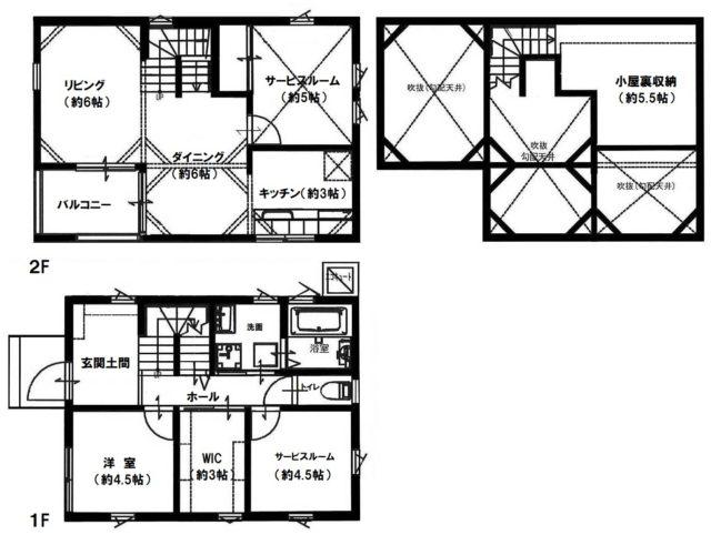 KURAS円蔵2丁目 EJY